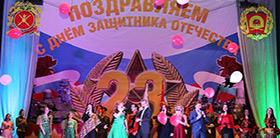 БФ «Взлётная полоса» отметил День Защитника Отечества
