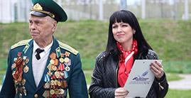 Марафон  «Взлётной полосы» в честь Дня Победы