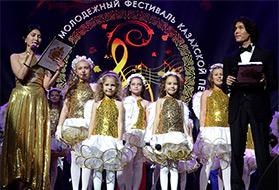 «Взлётная полоса» на V Московском фестивале молодежном казахской песни «Алтнын куз. Золотая осень»