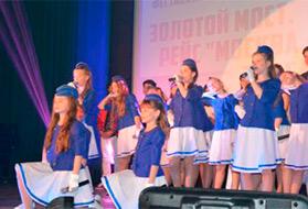 Заключительный тур конкурса и гала-концерт финалистов фестиваля «Золотой мост»