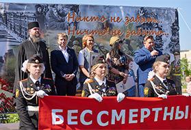 «Взлётной полоса» поздравила москвичей с Днём Победы