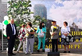 БФ «Взлётная полоса» поздравил москвичей с Днём Город