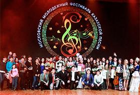 Гала-концерт конкурса казахской песни во Дворце культуры МГТУ им. Н. Э. Баумана