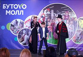 Благотворительный новогодний концерт в ТРК «Бутово Молл»