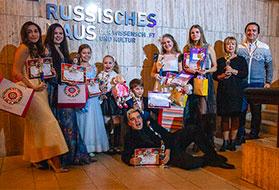Большой финал Международного фестиваля «Золотой мост. Рейс «Москва – Берлин» в столице Германии