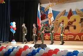 БФ «Взлётная полоса» поздравил ветеранов с Днём Защитника Отечества