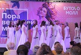 Благотворительный концерт «Взлётной полосы» в ТРЦ «Бутово Молл»