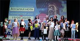 БФ «Взлётная полоса» поддержал Московский конкурс вокального искусства «Восьмая нота»